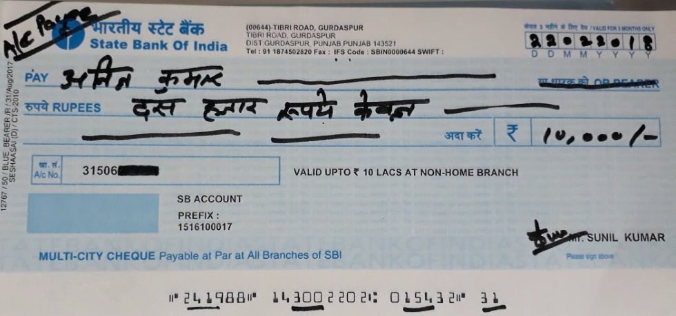 How to fill cheque