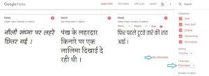 google hindi font