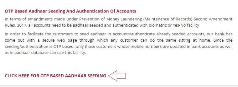 Punjab National Bank Aadhar card link
