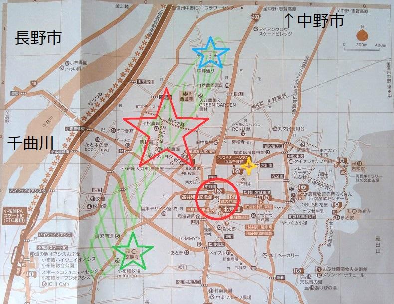 小布施の地図