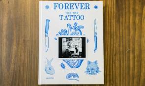 Lucero Tattoo - Maasai Magazine