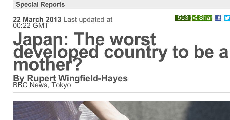 http://www.bbc.co.uk/news/magazine-21880124