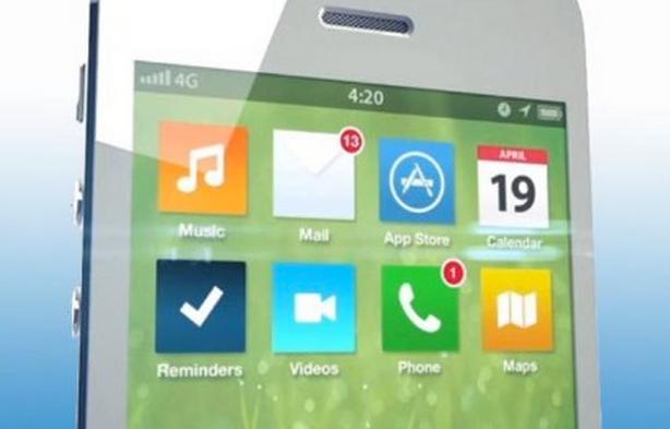 http://edition.cnn.com/2013/05/24/tech/mobile/apple-ios-rumors/index.html?hpt=hp_bn6