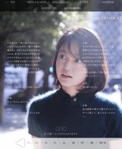 http://www.hirata-office.jp/topic/hoshi_ryoko/diarogue/05.html
