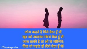 Izhaar shayari images photo