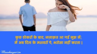 Izhaar shayari in hindi images photo