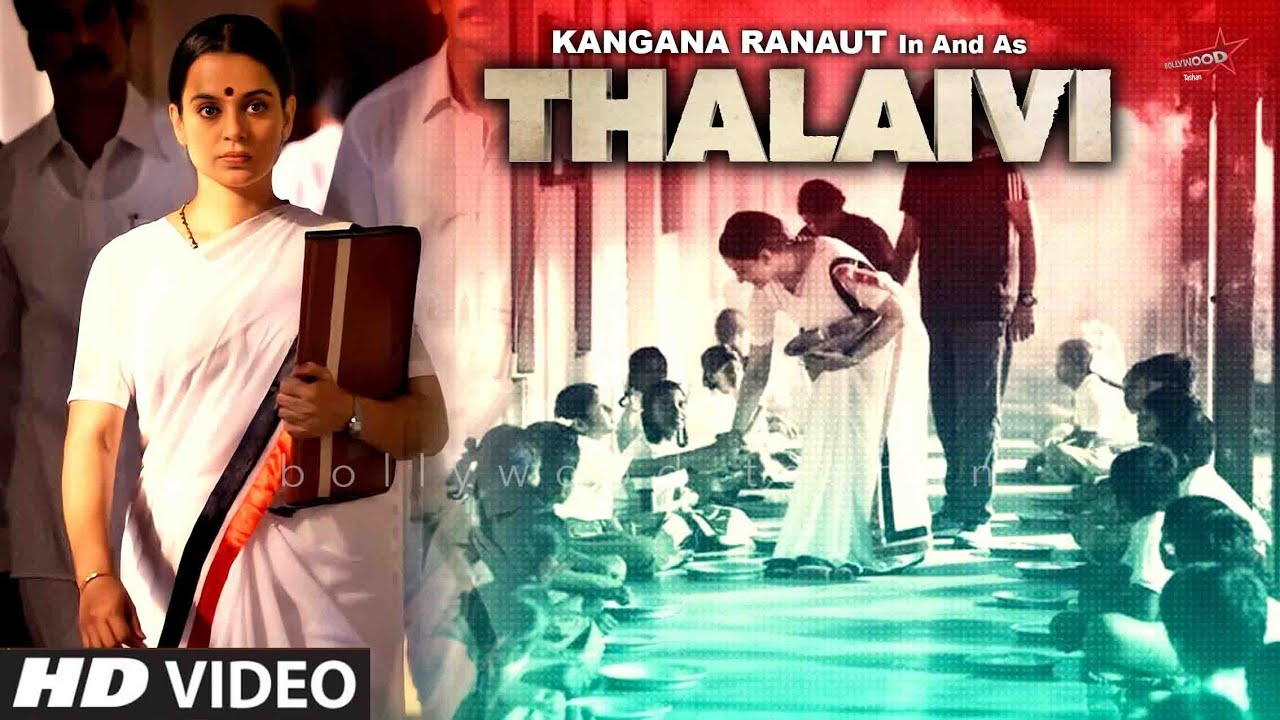 thalaivi full movie download