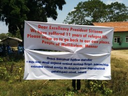 Appeal banner addressed to the President