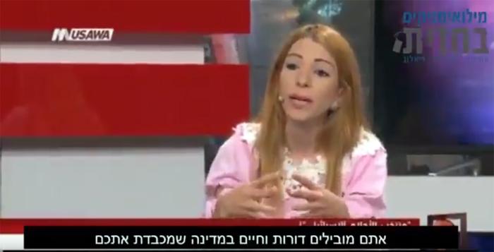 האם יש אפרטהייד בישראל