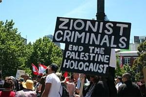 sהאם אמנם האנטי–ציונות היא האנטישמיות החדשה \ קיט בקסטון