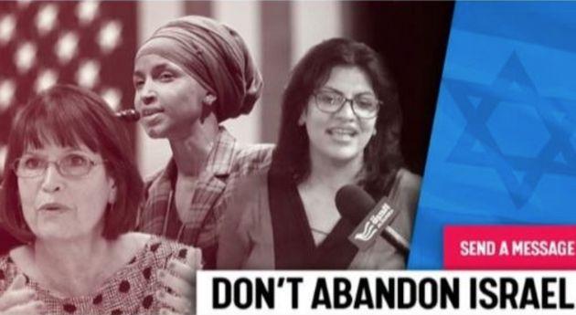 אשת קונגרס דמוקרטית: לסייע לפלסטינאים כמו לישראל