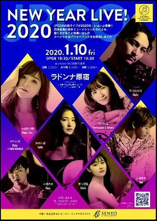JPCO NEW YEAR LIVE! 2020