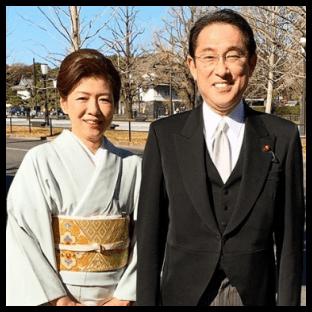岸田文雄 岸田裕子 妻 嫁 夫人 裕子 美人 学歴 ファーストレディ 広島女学院 年齢