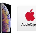 「iPhone XS Max」512GB+AppleCareで、ついに20万円オーバー!