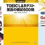 Kindle高額書籍フェア 『50%OFF以上』[5月31日まで]