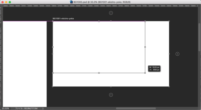 Photoshop Ccでカンパスサイズが変更できない場合 Photoshop便利技