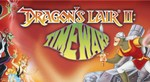 Dragons_Lair_2