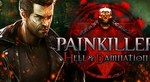 Painkiller_Hell_and_Damnation