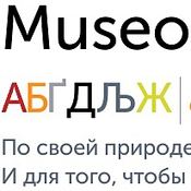 Museo_Sans_Complete_Cyrillic_Font_icon