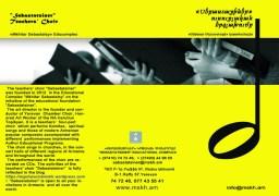 booklet_a4_2_falca_licevaya