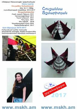 Lico-Shushan Tchmarit copy