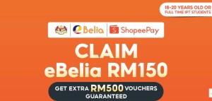 claim eBelia RM150