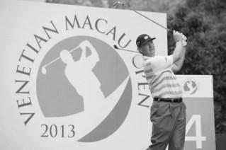 Venetian Macau Open - Round One