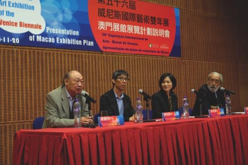 Mio Pang Fei speaks