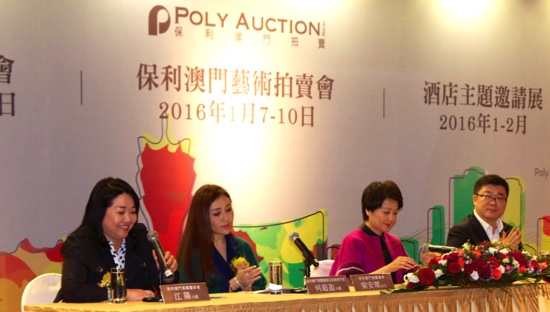 Sabrina Ho (2nd from left) and Angela Leong (2nd from right) at Poly Macau's inaugural event