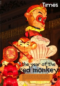 cny2016-year-of-the-monkey