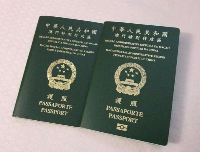 Visa Free Access Index Macau Passports Biggest Climber