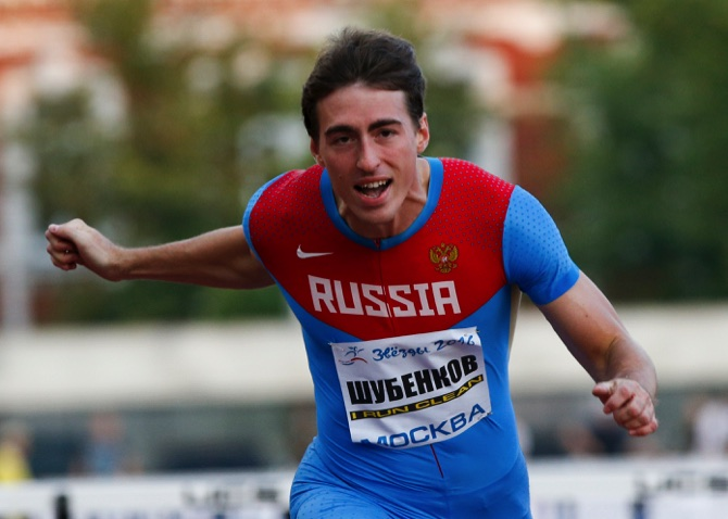 IAAF clears 7 Russian athletes to compete under neutral flag