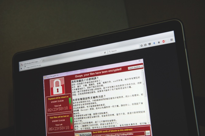 What is WannaCry ransomware?