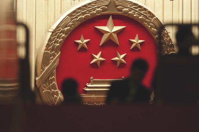 China Nears First US Dollar Bond Sale Since 2004