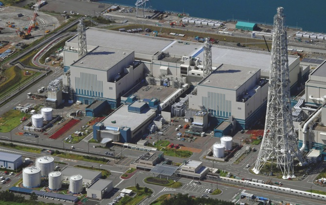 Fukushima operator Tepco clears first big hurdle to restart Kashiwazaki-Kariwa