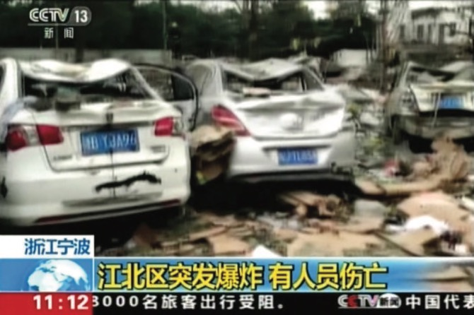 An Explosion In A Port City South Of Shanghai Yesterday Killed Two People  And Injured At Least 30 Others, Knocked Down Buildings And Left Streets  Littered ...
