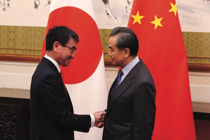 Kono to meet China officials in Beijing