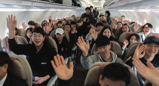 Korean athletes arrive for Olympics