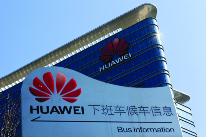 Huawei faces setbacks in EU telecom market