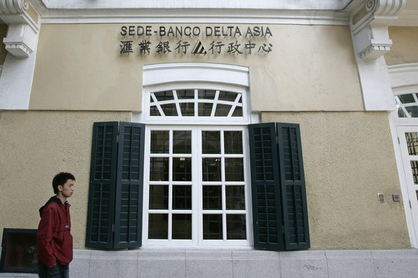 Banker calls for Macau government investment fund