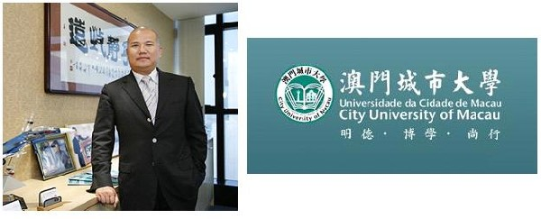 City U urges govt to grant land for campus 'as soon as possible'