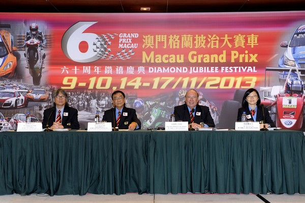 Grand Prix marks diamond jubilee with 230 million pataca budget