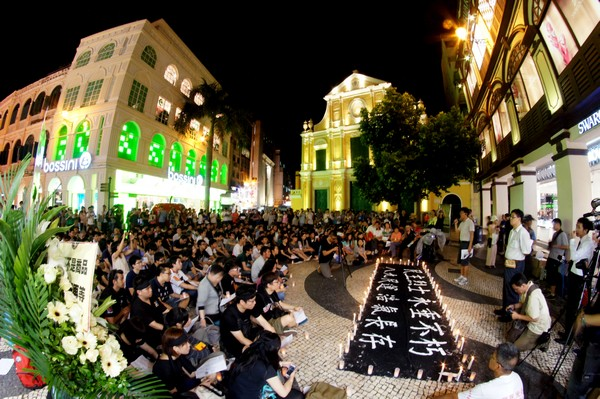 Several hundred join June 4 vigil to mark Tiananmen