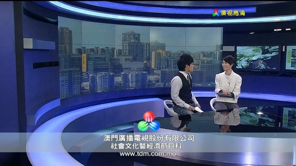 Macau Radio and Television  staff and media group worry about press freedom