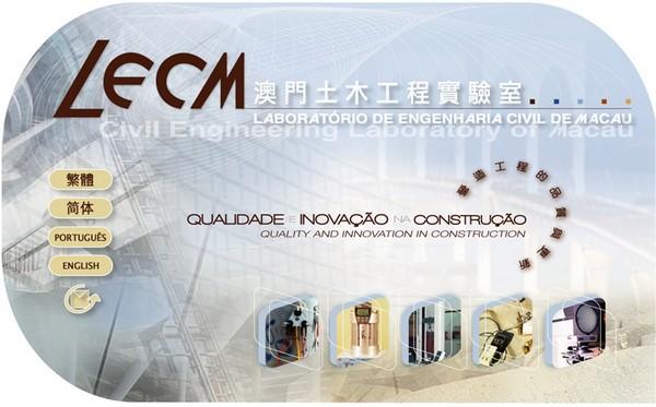 Macau probes 2 laboratory staff for bribe-taking