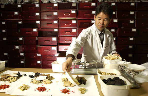 Macau will set up state laboratory of Chinese medicine