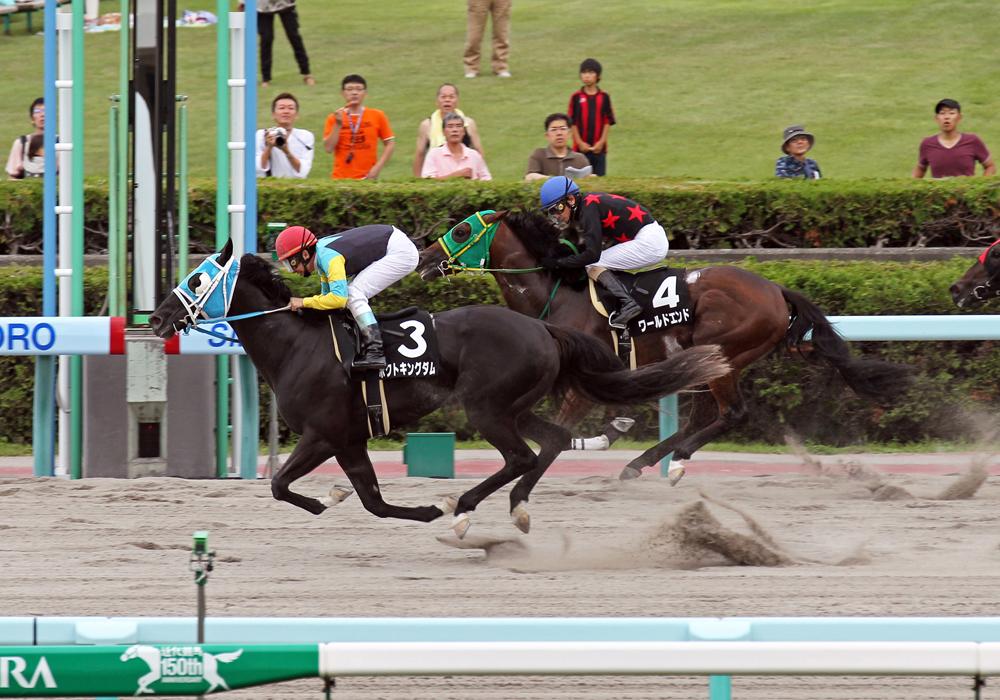 Jockey Club reports 4 billion patacas in accumulated losses