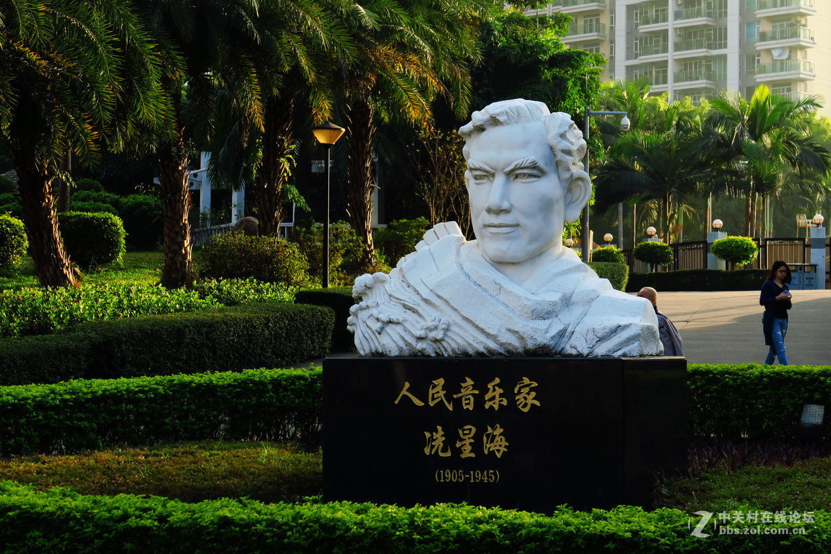 Chinese composer Xian Xinghai to be commemorated in new museum