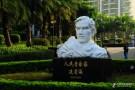 Xian Xinghai museum