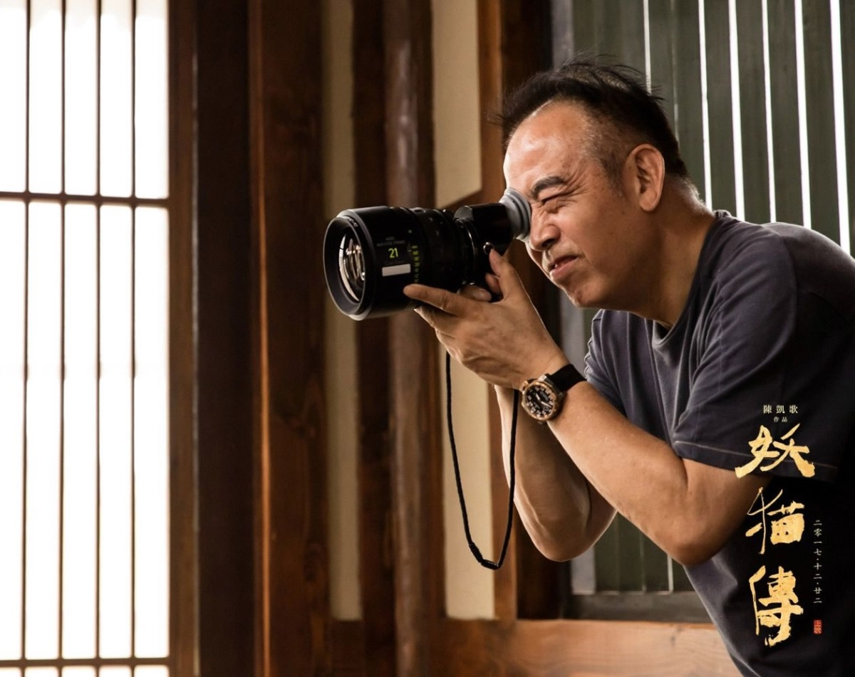 Chen Kaige to serve as film festival jury president
